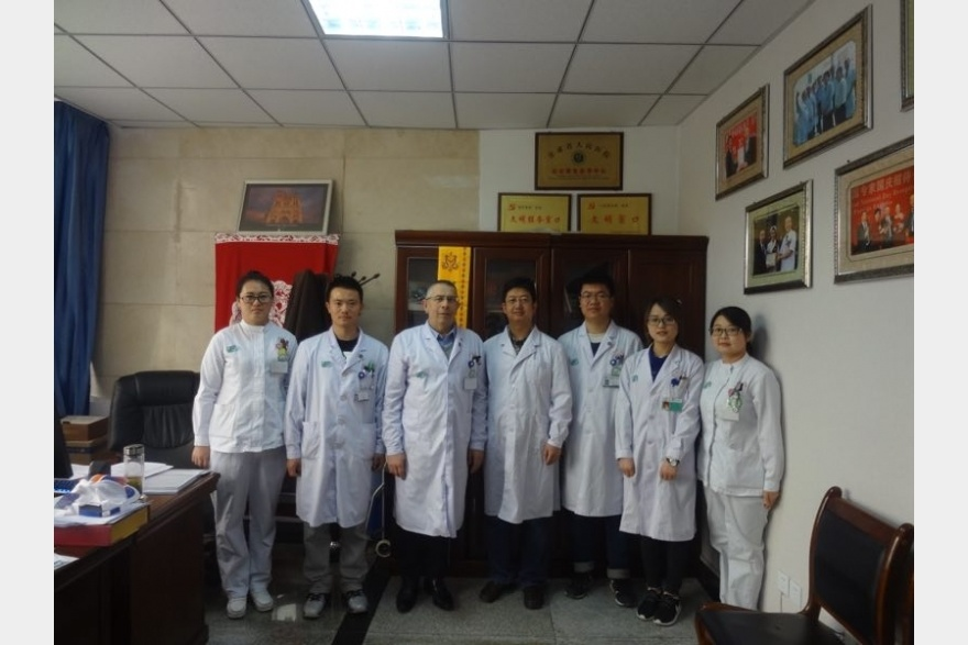Gansu provincial hospital medical team